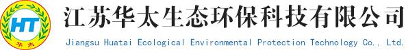 江苏乐虎官网手机版网页生态环保科技有限公司,乐虎官网手机版网页环保